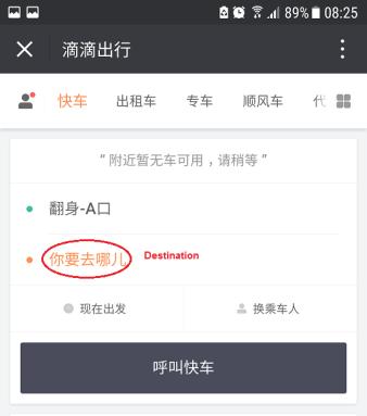 Screenshot_20170901-082504