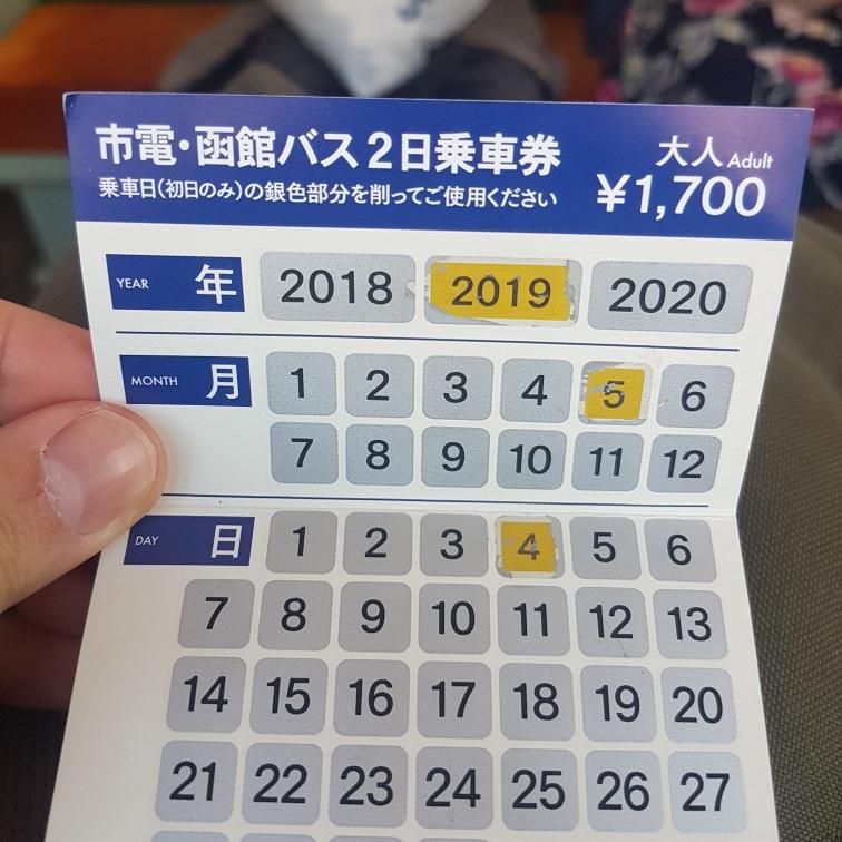 20190504_151550.jpg